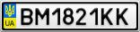 Номерной знак - BM1821KK