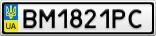 Номерной знак - BM1821PC