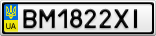Номерной знак - BM1822XI