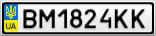 Номерной знак - BM1824KK