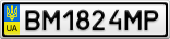 Номерной знак - BM1824MP