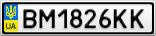 Номерной знак - BM1826KK
