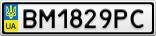 Номерной знак - BM1829PC