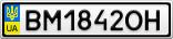 Номерной знак - BM1842OH