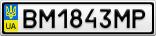 Номерной знак - BM1843MP