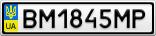 Номерной знак - BM1845MP