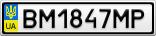Номерной знак - BM1847MP