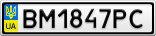Номерной знак - BM1847PC