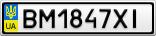 Номерной знак - BM1847XI