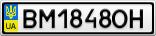 Номерной знак - BM1848OH