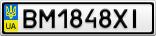 Номерной знак - BM1848XI