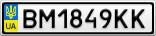 Номерной знак - BM1849KK