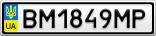 Номерной знак - BM1849MP
