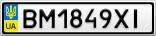 Номерной знак - BM1849XI