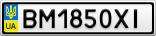 Номерной знак - BM1850XI