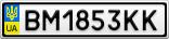 Номерной знак - BM1853KK