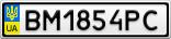 Номерной знак - BM1854PC
