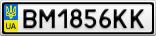 Номерной знак - BM1856KK