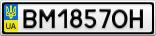 Номерной знак - BM1857OH