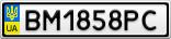 Номерной знак - BM1858PC