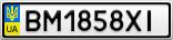 Номерной знак - BM1858XI