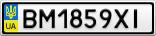 Номерной знак - BM1859XI