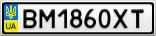 Номерной знак - BM1860XT