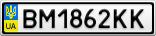 Номерной знак - BM1862KK