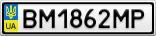Номерной знак - BM1862MP