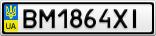Номерной знак - BM1864XI