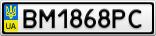 Номерной знак - BM1868PC