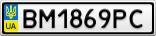 Номерной знак - BM1869PC