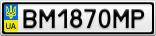 Номерной знак - BM1870MP