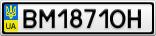 Номерной знак - BM1871OH