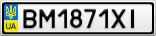 Номерной знак - BM1871XI