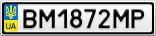 Номерной знак - BM1872MP