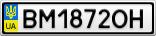 Номерной знак - BM1872OH
