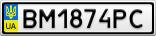 Номерной знак - BM1874PC