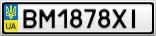 Номерной знак - BM1878XI
