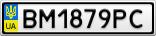 Номерной знак - BM1879PC
