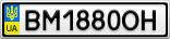 Номерной знак - BM1880OH