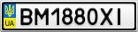 Номерной знак - BM1880XI