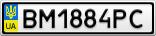 Номерной знак - BM1884PC