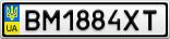 Номерной знак - BM1884XT