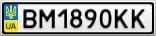 Номерной знак - BM1890KK