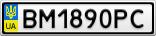 Номерной знак - BM1890PC