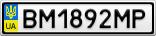 Номерной знак - BM1892MP