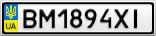 Номерной знак - BM1894XI