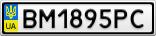 Номерной знак - BM1895PC