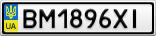 Номерной знак - BM1896XI